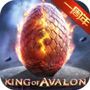 阿瓦隆之王破解版无限资源