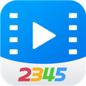 2345影视大全韩国在线下载