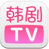 韩剧TV手机版安装下载