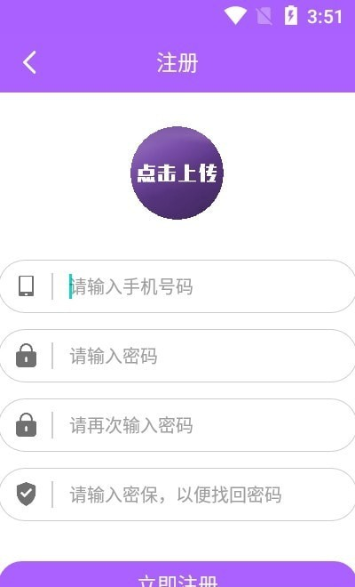 美豆日记app下载