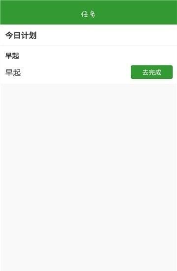 小绿牛回收app下载