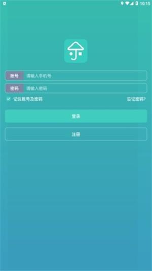 青柠社区app下载