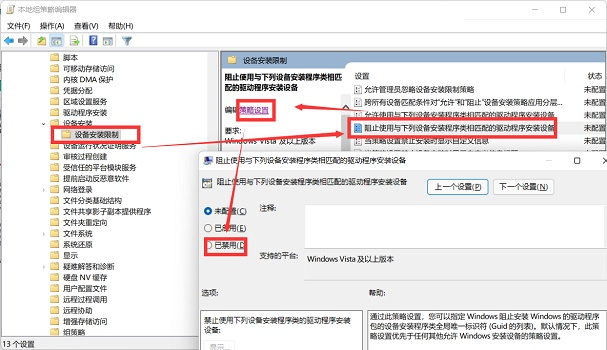 http://www.xpxitongxiazai.com/uploadfile/2021/1013/20211013091126473.jpg