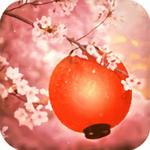 逃离樱花节